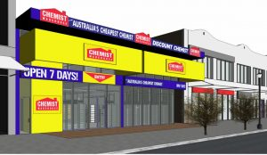 Medical Centre – 40 Sherwood Rd  Toowong