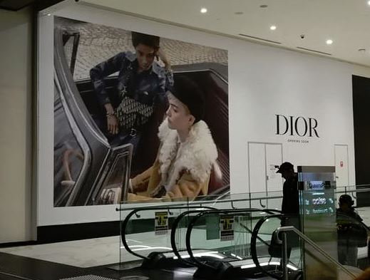 Dior Retail Store – Queens Plaza, Brisbane City