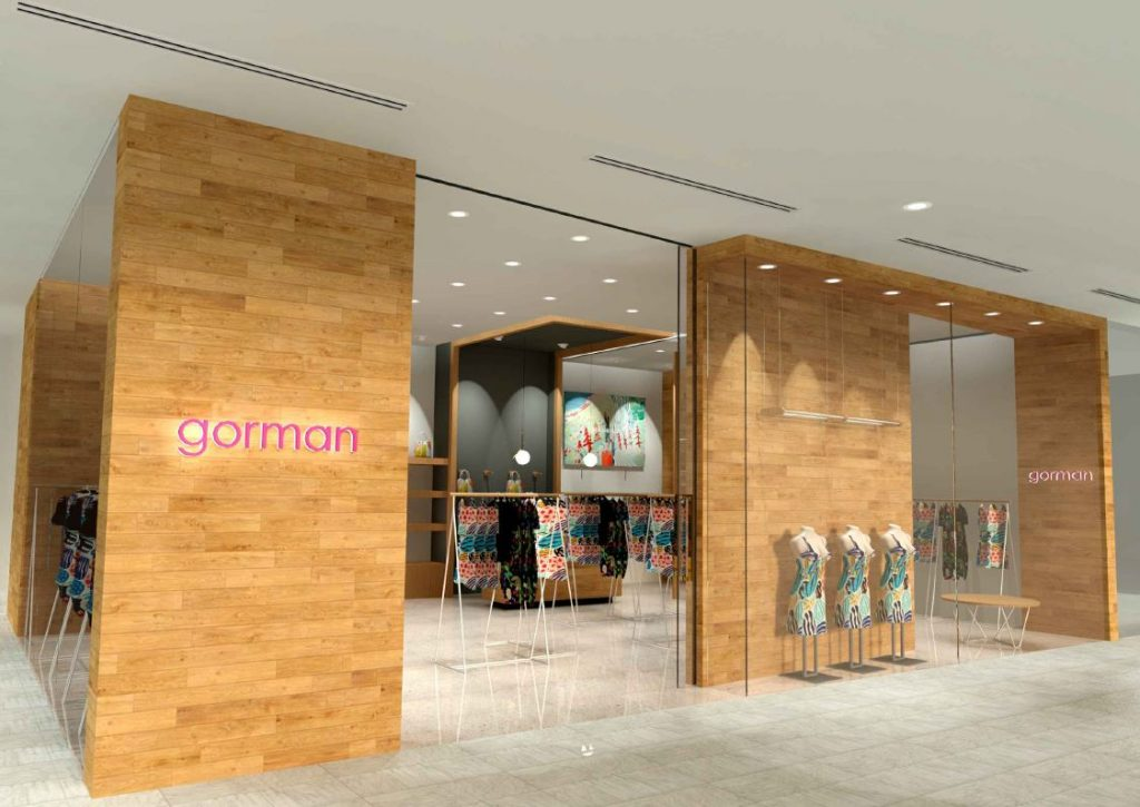Gorman Store – Queens Plaza, Brisbane City