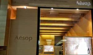 Aesop Store – Queens Plaza, 226 Queen Street, Brisbane City